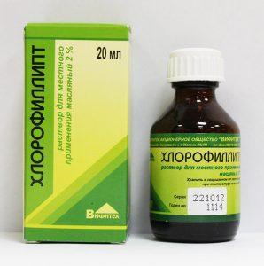 Врачи рекомендуют ингаляции с Хлорофиллиптом.