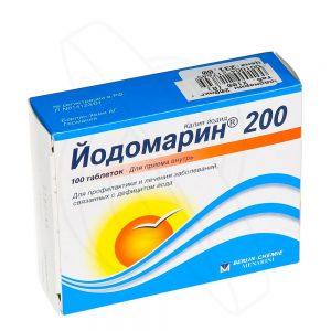 Употребление йодосодержащих препаратов может повлиять на результаты обследования.