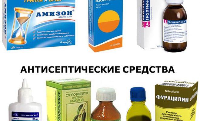 Все препараты принимаются под контролем доктора.