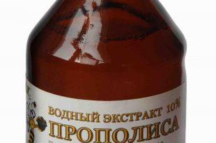nastojka-propolisa