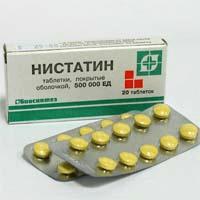 Нистанин используют при лечении грибкового фарингомикоза.