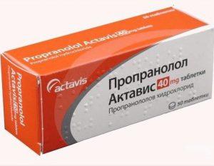 Пропранолол назначают для контроля гормонов в крови.