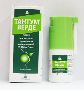 Тантум верде - спрей с анальгезирующим эффектом.
