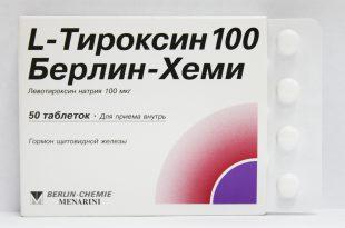 gormony-shitovidnoj-zhelezy-v-tabletkah