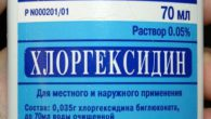 poloskanie-hlorgeksidinom