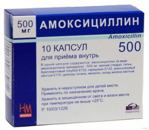 Препараты пенициллиновой группы противопоказаны больным астмой.