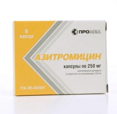 азитромицин при ангине инструкция - фото 6