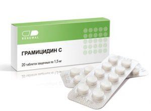 gramicidin-s
