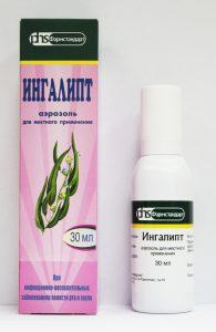 При беременности можно использовать спрей Ингалипт для лечения.