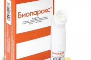 bioparoks-ot-nasmorka