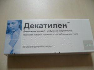 Стрептококк в горле комаровский