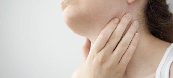 Заложено горло